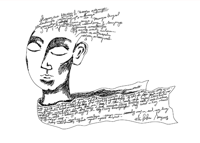 An abstract drawing of a person creating an imaginative written work.jpg
