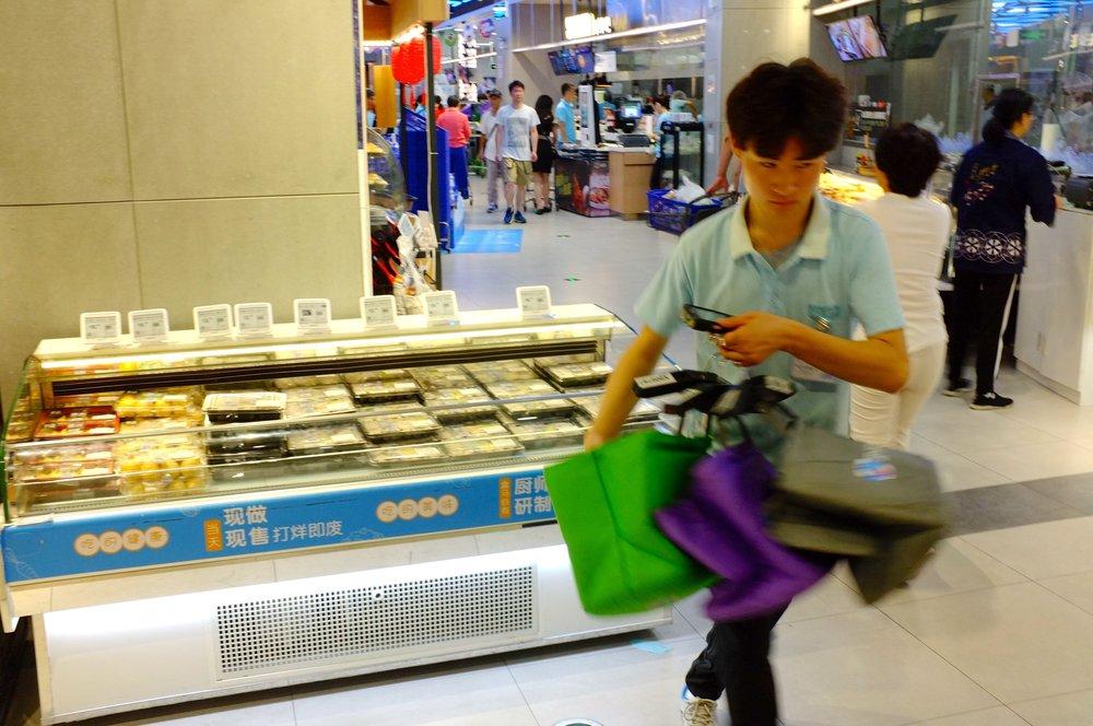 new Hema supermarket