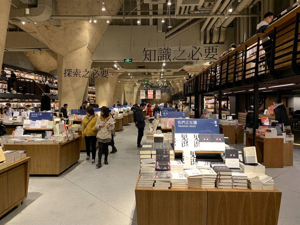 Fang Suo Commune bookstore in Chengdu