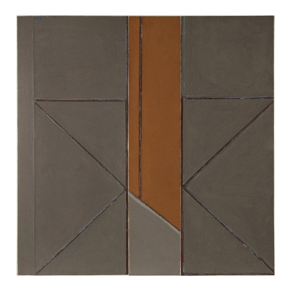 El Nil (1978).  oil on canvas over masonite, 23.75 x 23.75 inches.