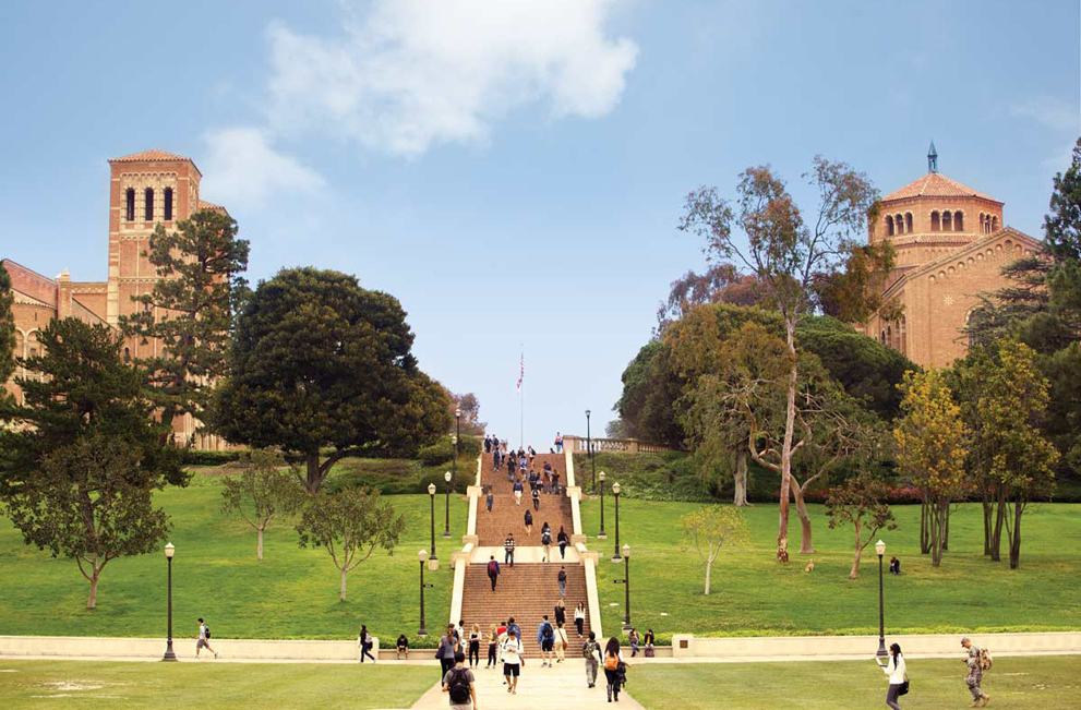 gallery-campus-janss-steps_crop.jpg