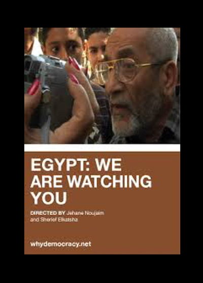 eqypt-we-are-watching-you-poster.jpg