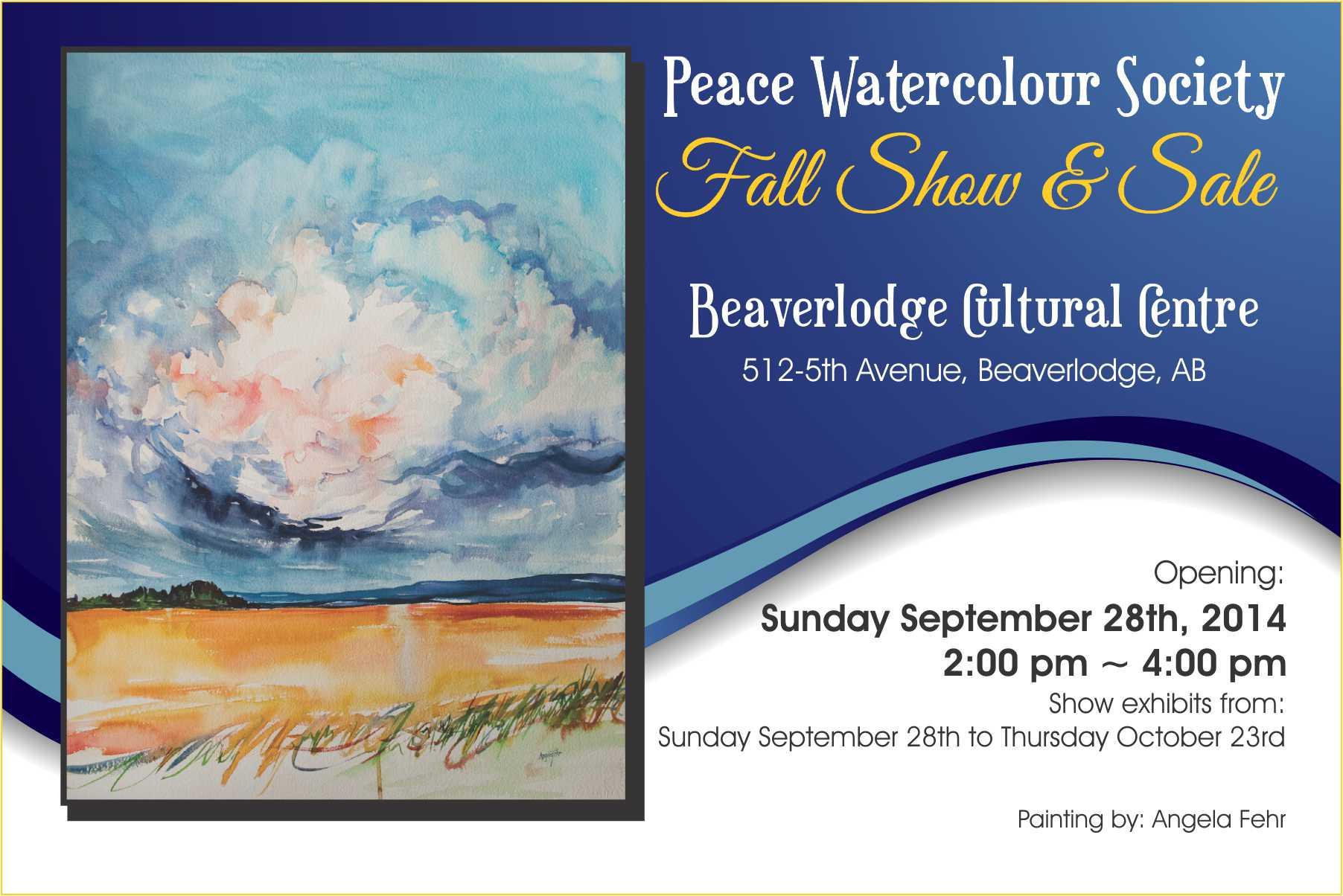 2014 fall invite