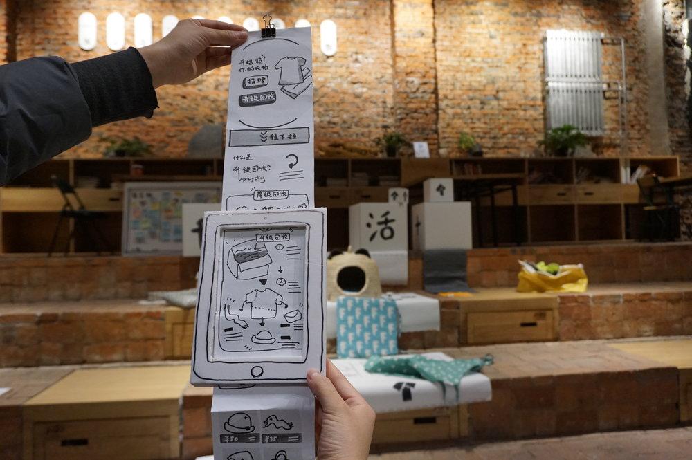 京东公益潮物回收体验馆   如何低成本的了解消费者对电商平台进行可持续创新升级的态度?  #可持续经济