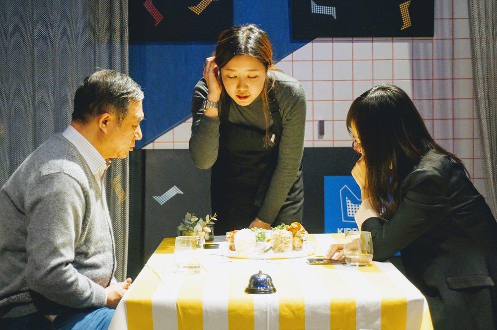 Kidding Kitchen   如何通过一顿晚餐帮子女了解、支持或尊重父母的退休规划并鼓励他们实现?  #别样老年