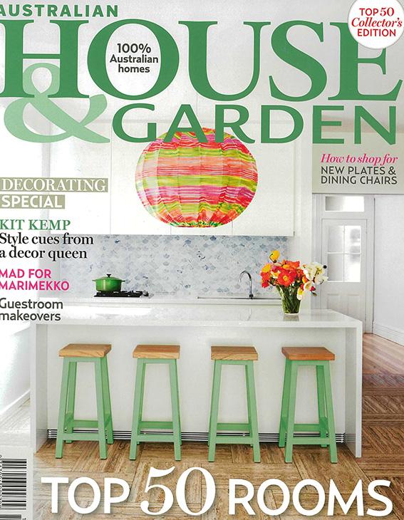 House-&-Garden_Trunk-House-Front-Cover-LR.jpg