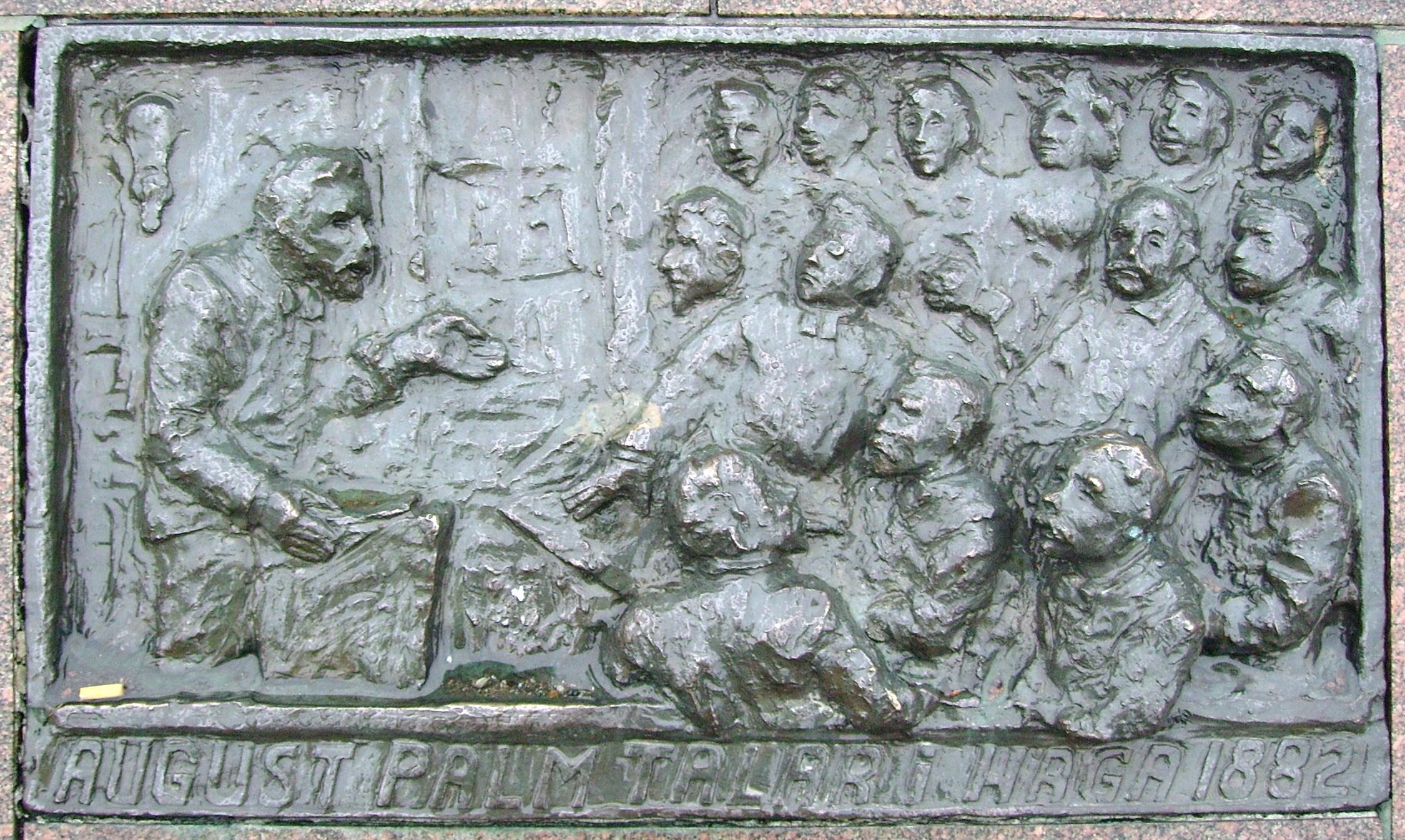 1882 ledde August Palm ett liknande möte i Haga.
