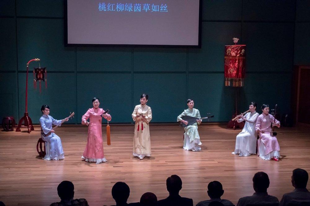 Discover Nanyin Music