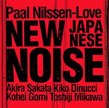 PAAL NILSSEN-LOVE: NEW JAPANESE NOISE : Kiko Dinucci / Akira Sakata / Toshiji Mikawa / Kohei Gomi / Paal Nilssen-Love / recorded live 2018   NEW JAPANESE NOISE  /  PNL RECORDS   / PNL043 / CD / 2019
