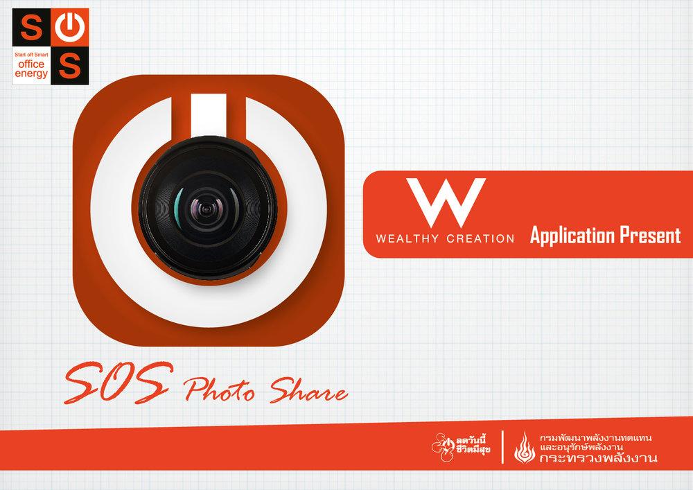 App Present-01.jpg