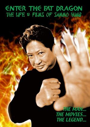 sammo-hung-book.jpg