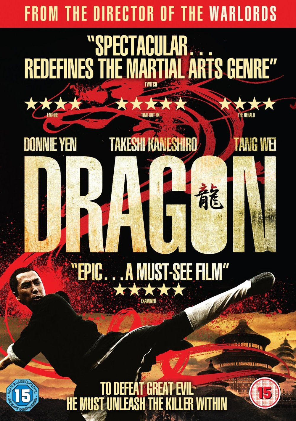 dragon-dvd