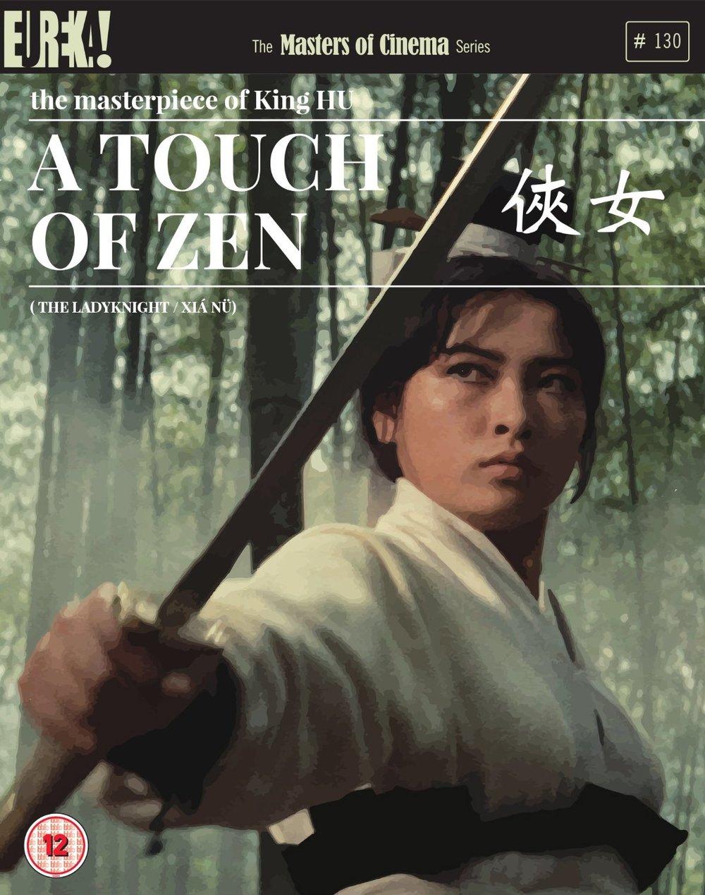 touchofzen-dvd.jpg