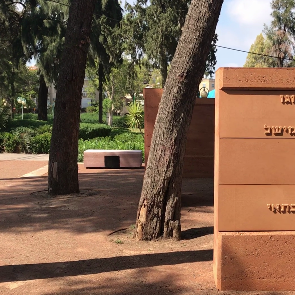 Membrane, Haifa/Israel - Reactive sound installation for a memorial park which transforms the sounds of the environment live into musical harmonies through microphones and speakers inside earth benches.