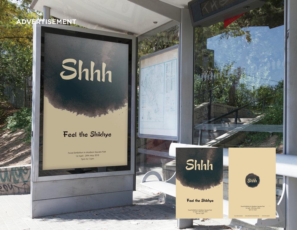 SHIKHYE_CHANG_CASE13.jpg