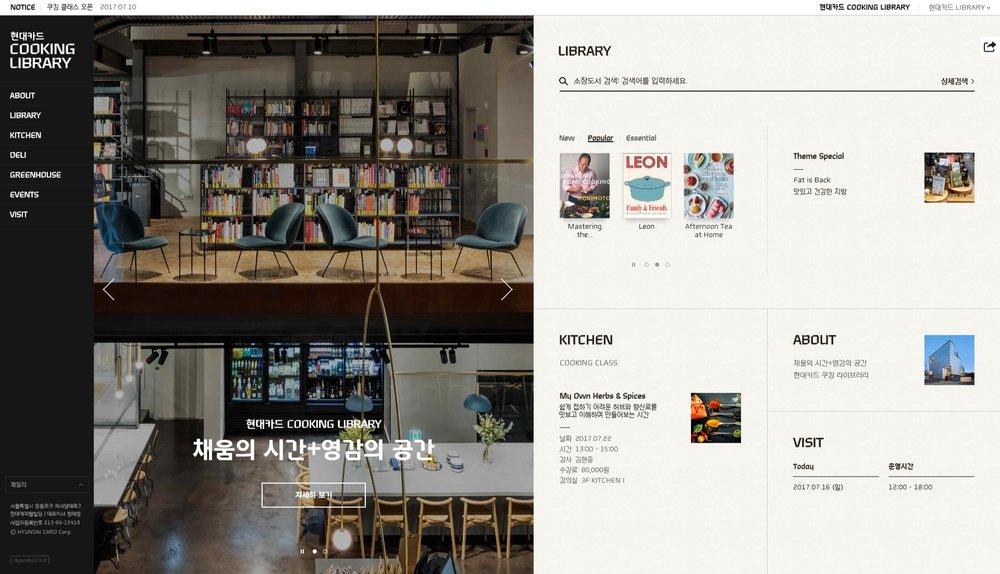 cooking+web1.jpg