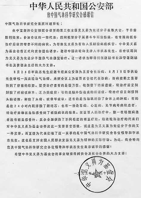 China Brief.jpg