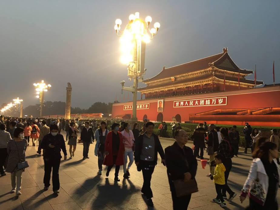 Tiananmen Square © Bob Jones