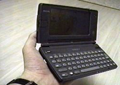 First mobile windows CE device