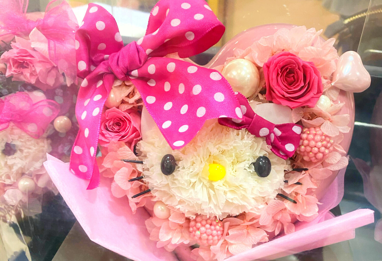 Hello Kitty Flowers Bouquet Burgundy.