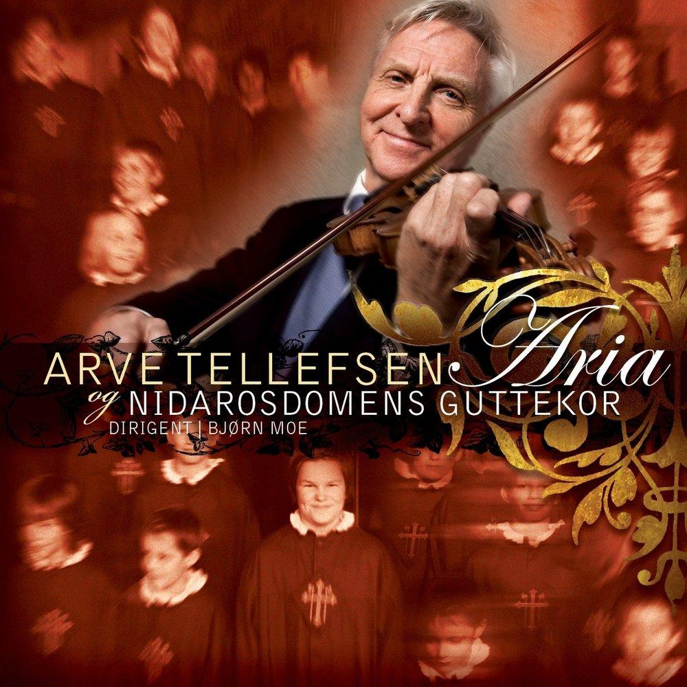 Aria (2006)