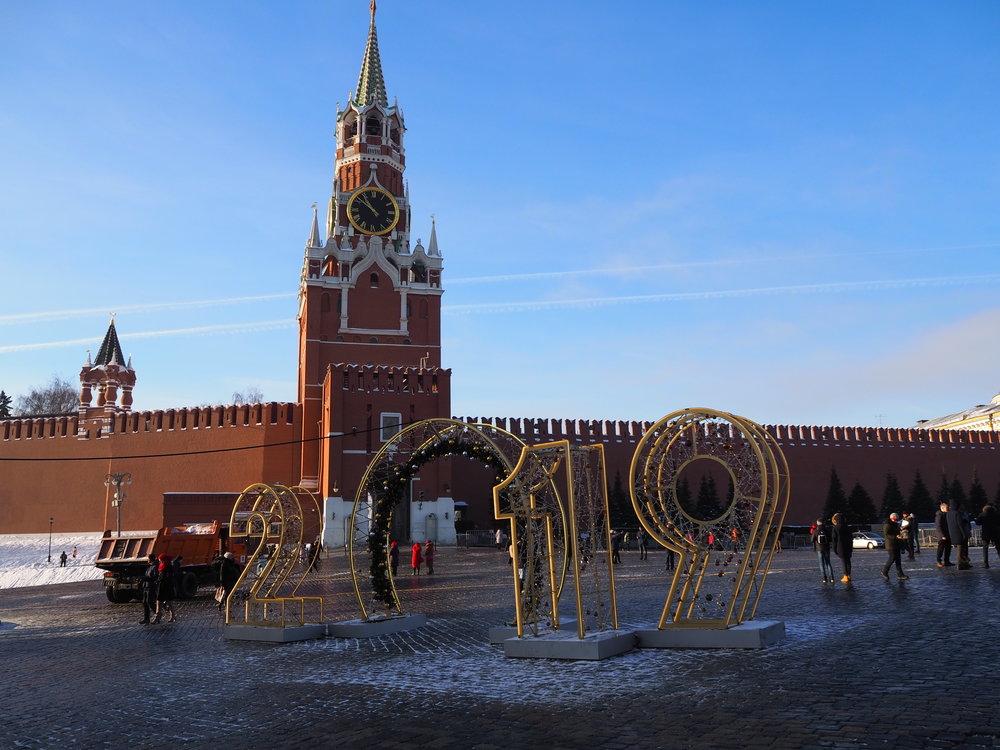 Moskva 2019 (14).JPG