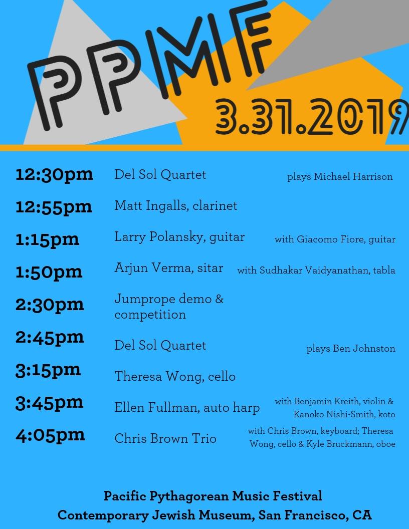 2019 PPMF Schedule.jpg