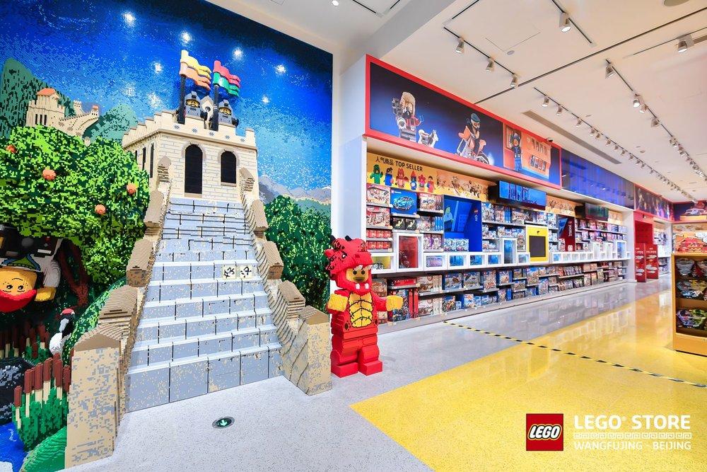 Lego-Beijing.JPG