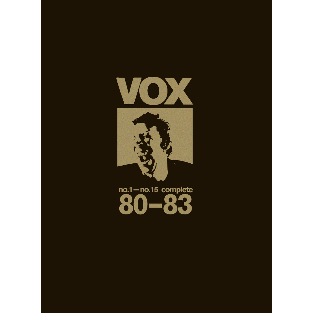 HiToneBooks-Cover-4-VOX-1000.png