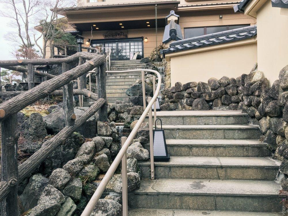Fuji-Yurari