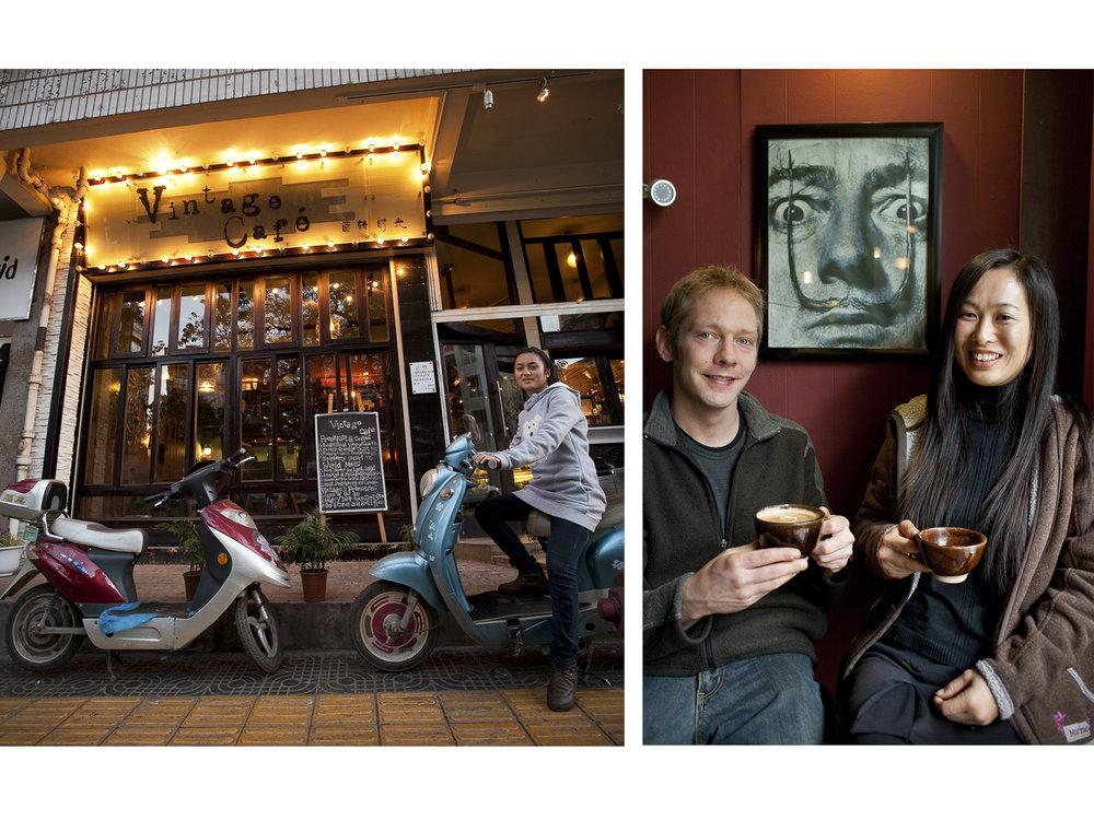 Yunnan Coffee 1.jpg