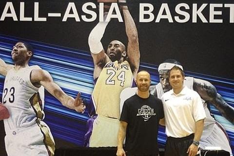 Blair & Matt | NIKE All Asia Basketball Camp | June 2014