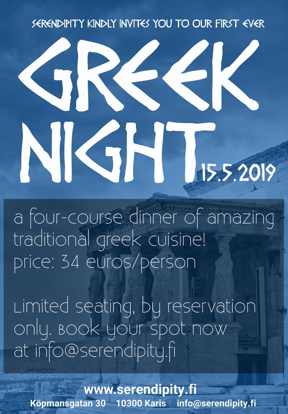 GreekNight.png