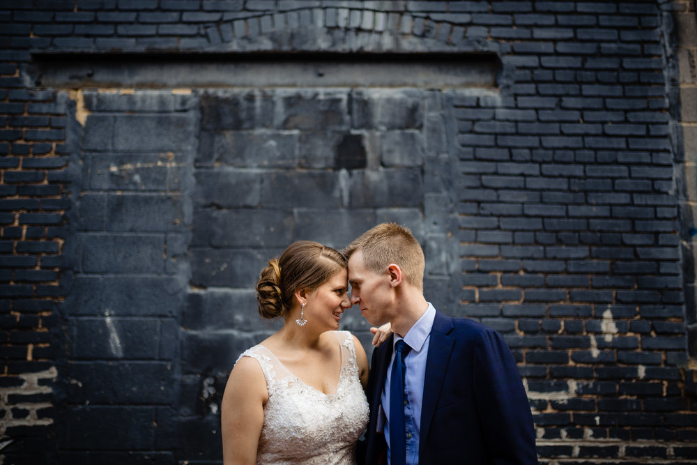atlas-dc-wedding-couple.jpg