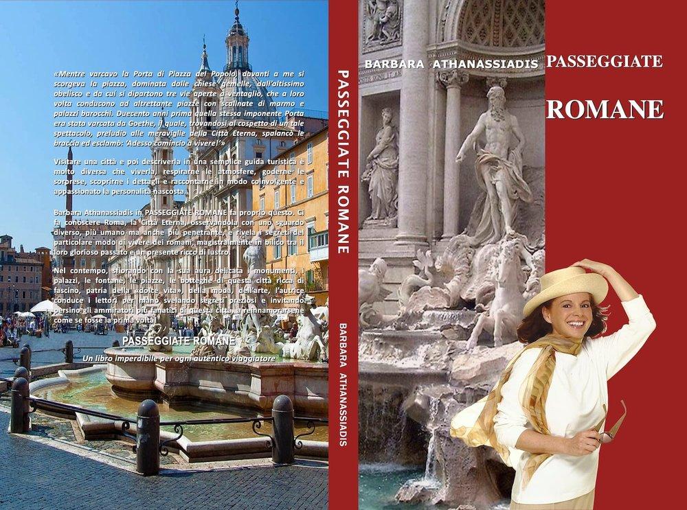 ROME F  IT Cvr8 web.jpg