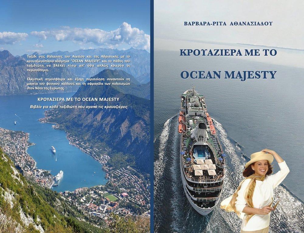 Cruising on the Ocean Majesty - GR.jpg