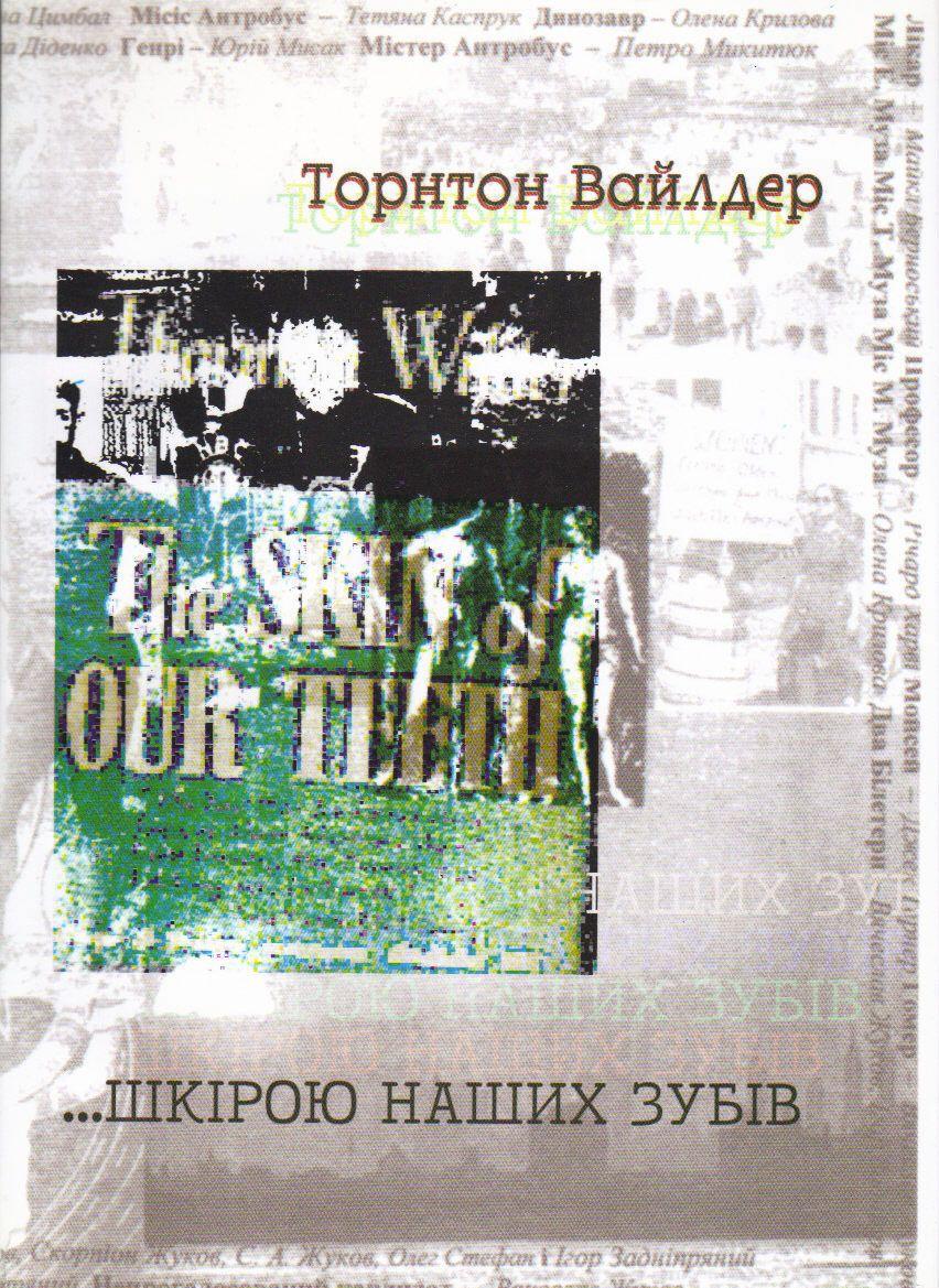 russian-book-cover_4309791236_o.jpg