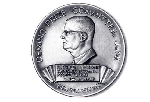 Deming Prize.jpg
