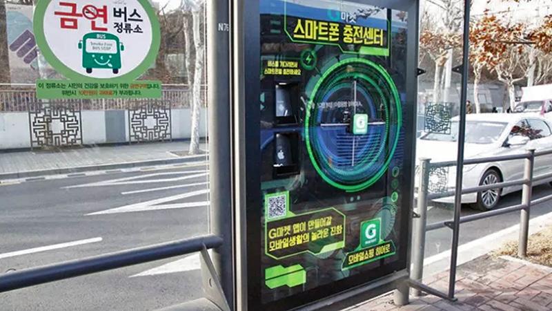 phone charging shelter