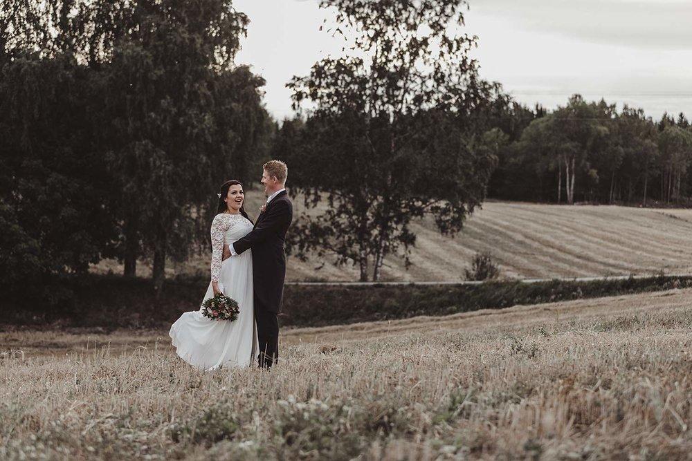 bryllupsfotografering-drobak_laavebryllup_bryllupsfotograf_weddinghotographer_©Ann-sissel-holthe_0005.jpg
