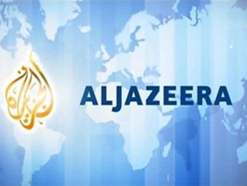 aljazeera-new.jpg