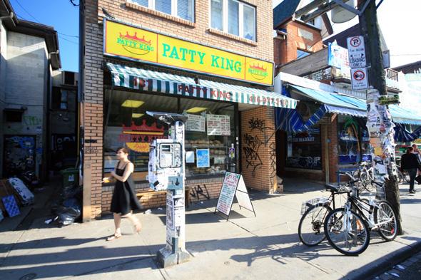 Patty King