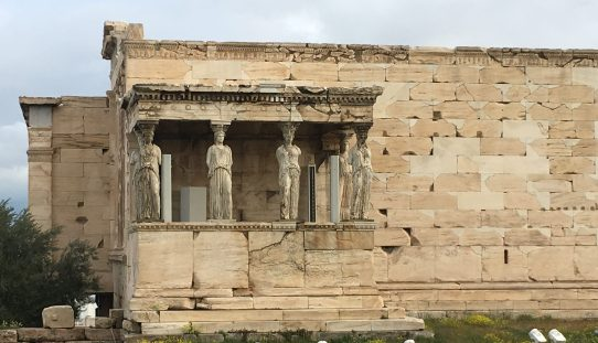 acropolis-the-erechtheion-e1489509654406.jpg