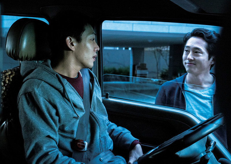 Yoo Ah-In & Steven Yeun in  Burning,  courtesy of Well Go USA