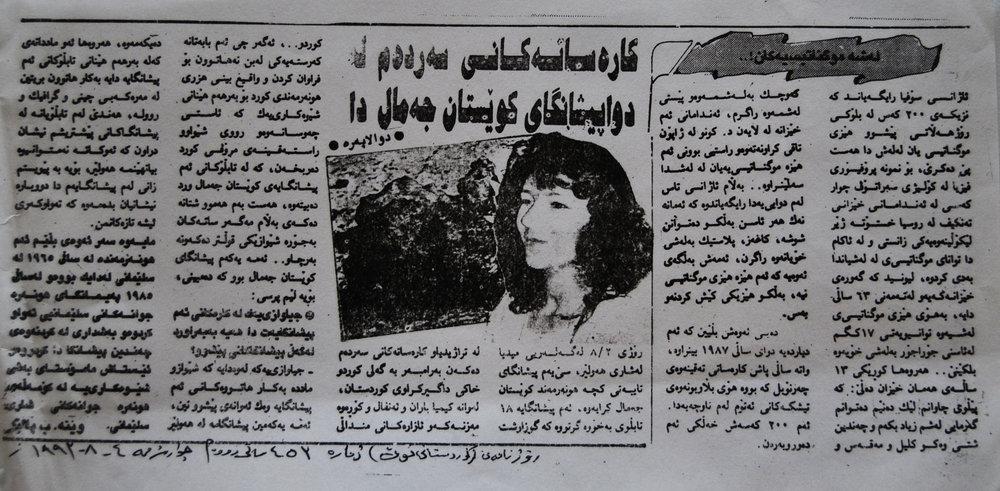 Kurdstani Nwe,august 1993.Kurdistan.jpg