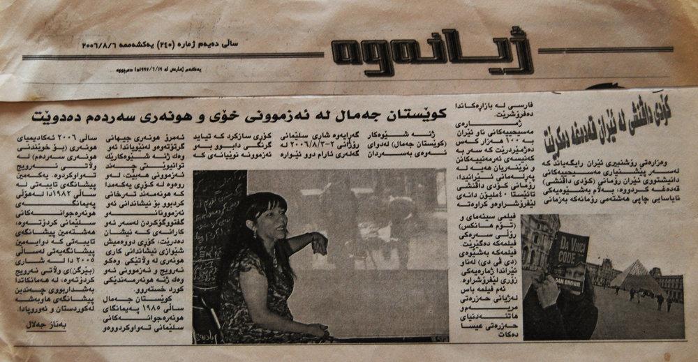 Shyanawa,august.2006.jpg