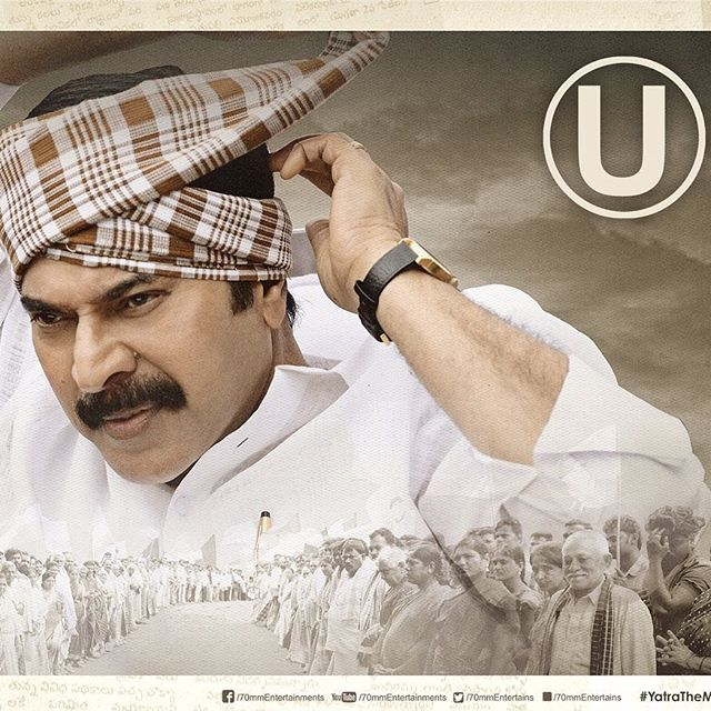 Yatra censored with Clean U certificate with no cuts. #YatraOnFeb8th