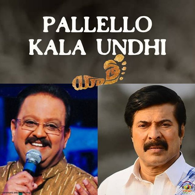 #PallelloKalaUndhi is one of my favourite songs from Yatra for two reasons. It is penned by Siri Vennela Seetharama Sastry Garu, whose words reach the depths of the agony and pain our farmer friends go through to make sure we have food on our plates. Secondly, I've had the opportunity to record the Legendary S.P.Balasubrahmanyam on this song, who needless to say, made it his own.  I can strike that off my wish list now!  Thank you Mahi and Vijay for this!  #YatraOnFeb8th