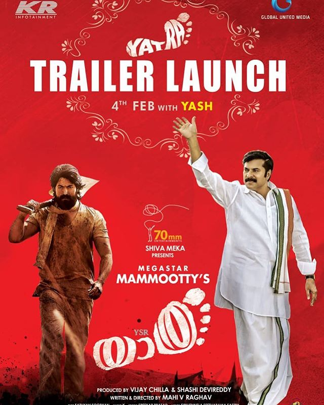 Hello Kochi! 