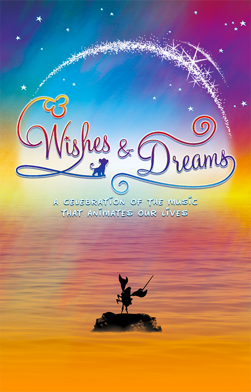 wishes-and-dreams.jpg